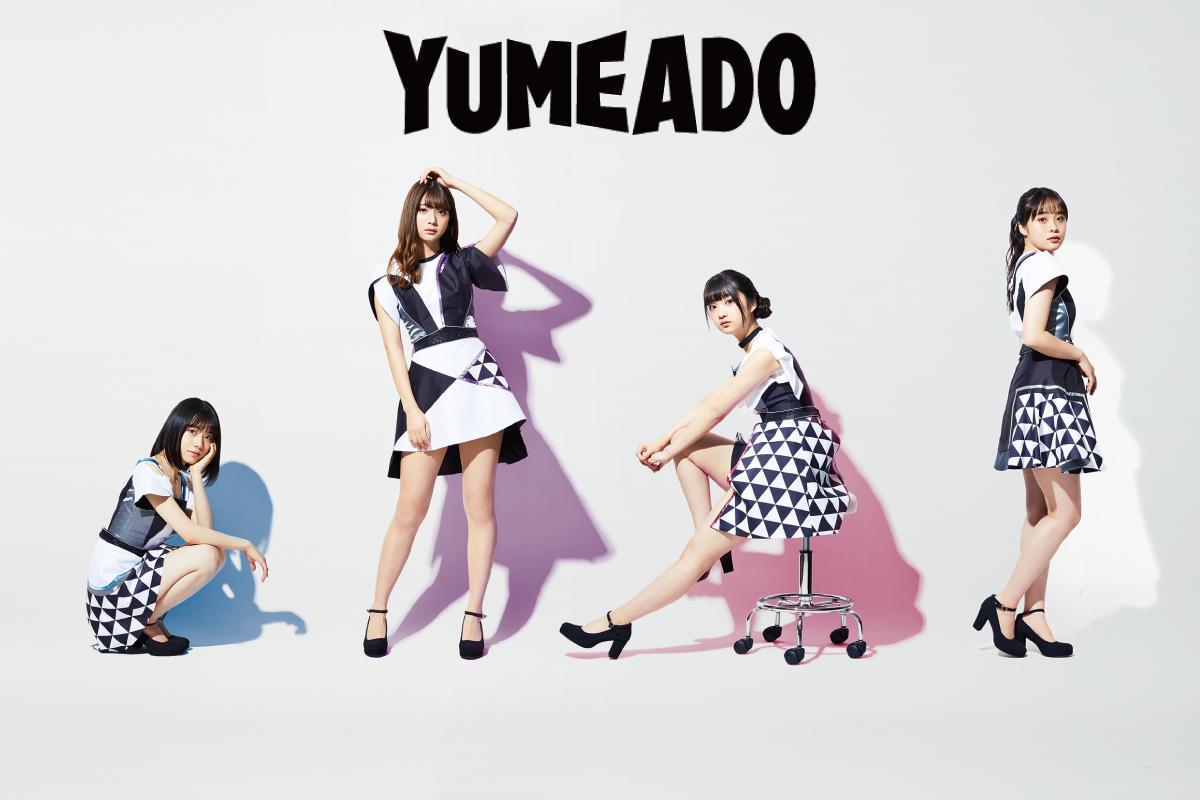 yumeado_mobile