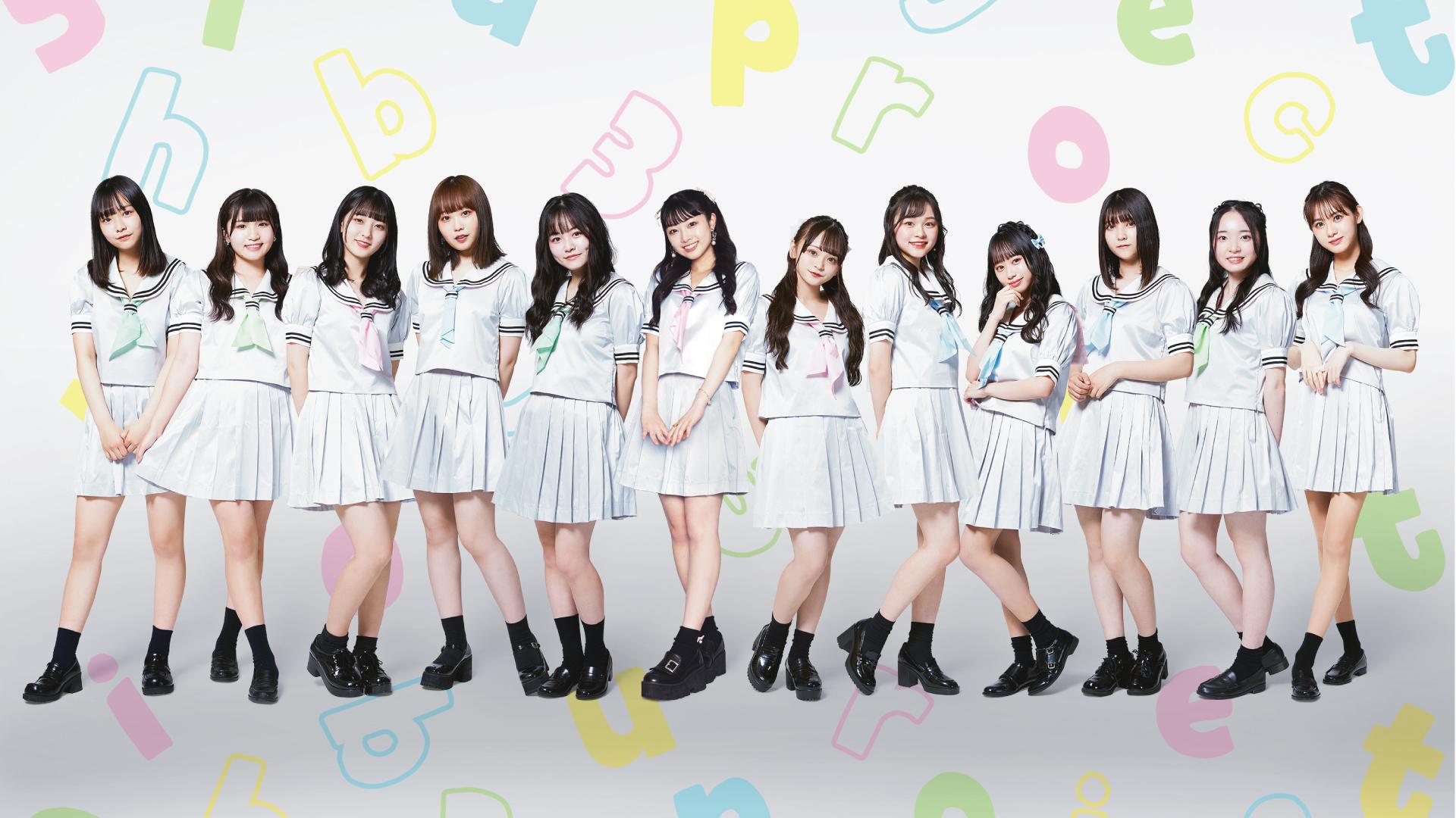 shibu3_new